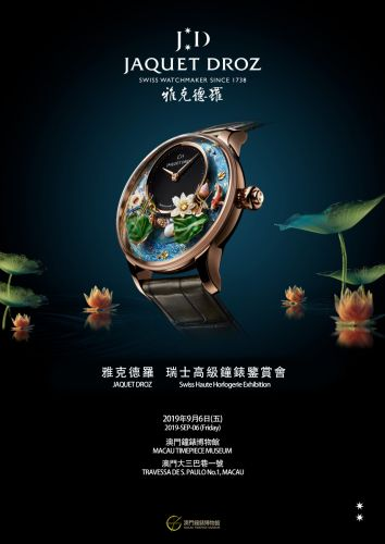 Swiss Haute Horlogerie Exhibition of JAQUET DROZ