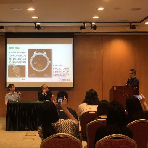 澳門與中國市場懷錶 專題訪談活動在科學館圓滿舉行