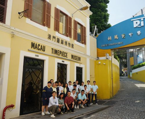 利瑪竇學校中學生到訪鐘錶博物館