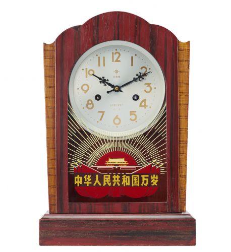 1979年北极星新中国成立三十周年红旗型纪念座钟