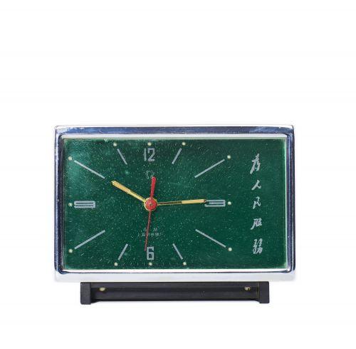 1977年马蹄牌《为人民服务》电子钟