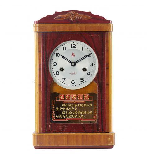 1978年三五牌全国人民第一次代表大会开幕词纪念座钟