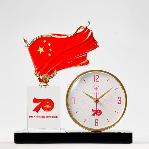 新中国成立70周年纪念座钟