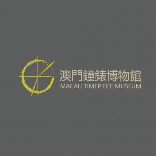 澳门钟表博物馆临时闭馆通告(20200827)