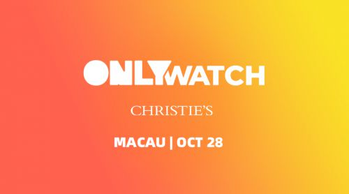 ONLY WATCH 2021全球巡展-澳门站